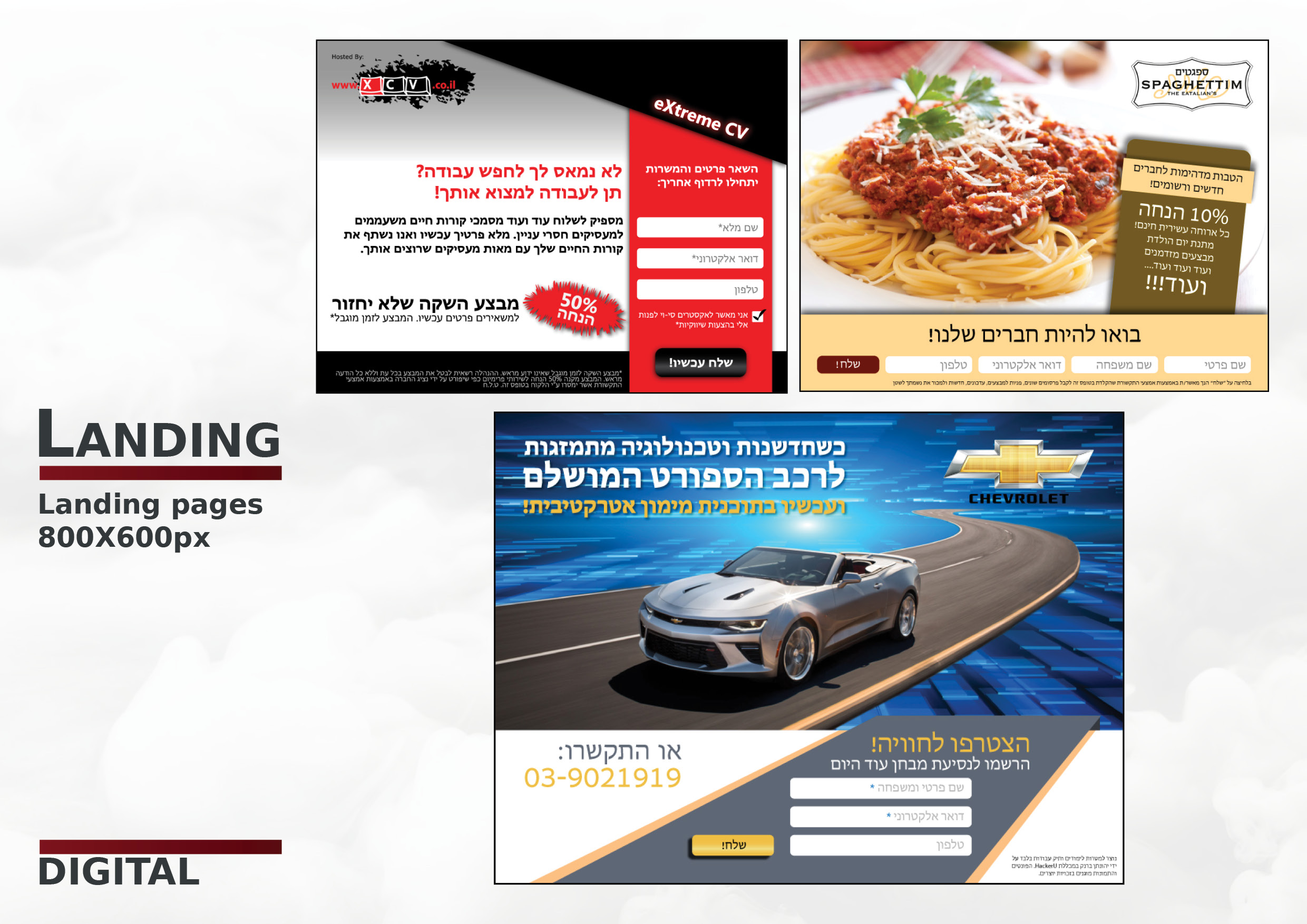 landing_pages2